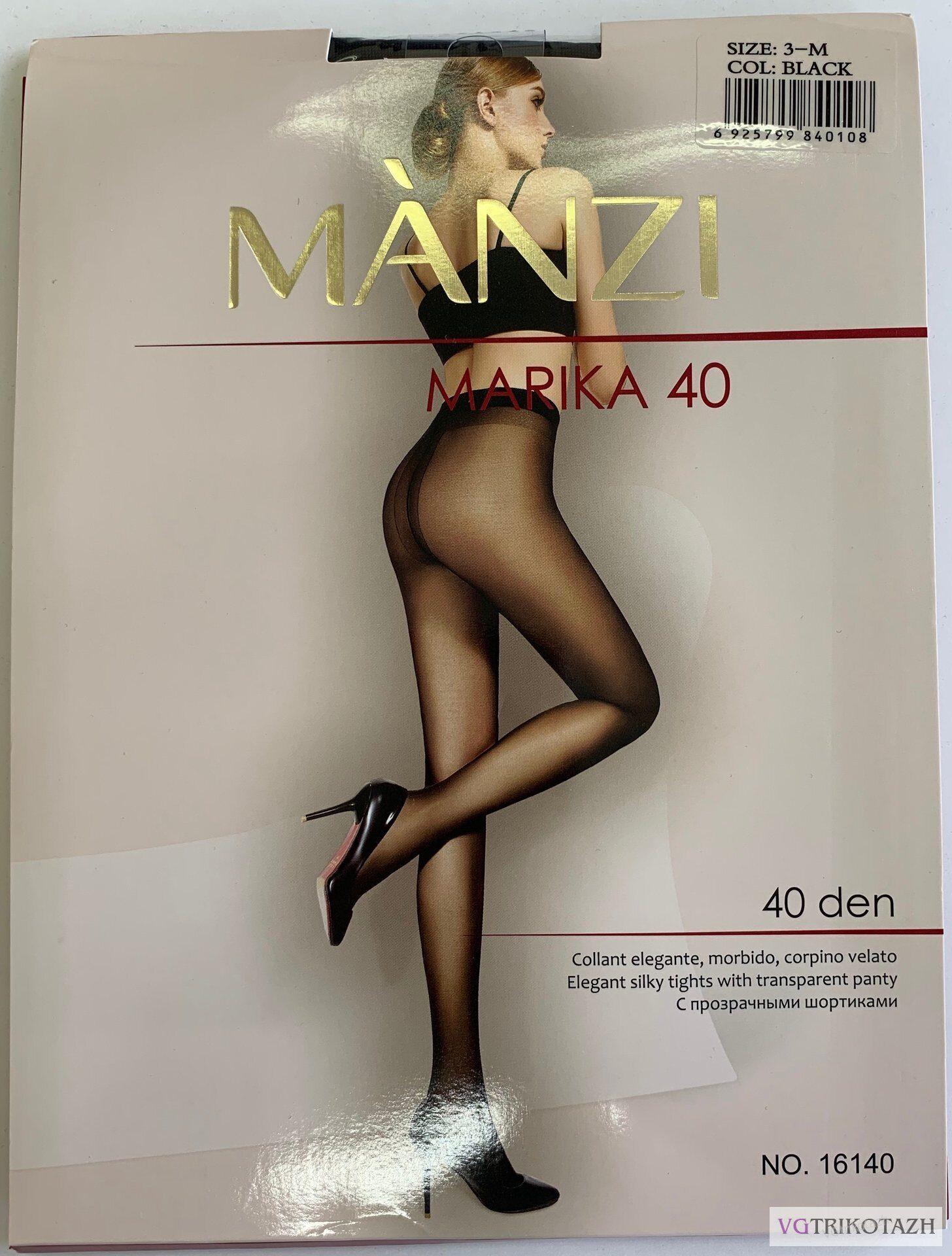 Elegant Women/'s Ladies Classic Tights CONTE Pantyhose NUANCE 15 Den S M L XL